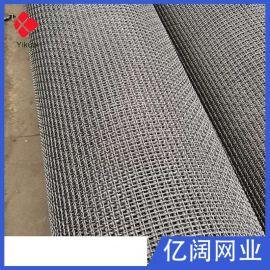 亿阔不锈钢网厂家直销不锈钢丝网 不锈钢宽幅网