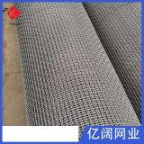 億闊不鏽鋼網廠家直銷不鏽鋼絲網 不鏽鋼寬幅網