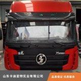 陝汽德龍X3000駕駛室總成 德龍X3000駕駛室原廠鈑金件 視野開闊