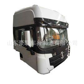 x3000高顶驾驶室  X3000驾驶室图片  X3000驾驶室厂家 德龙车门壳