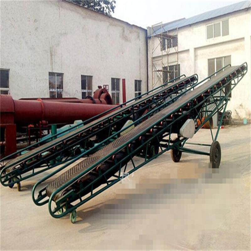 成袋物料裝大車輸送機護欄升降式皮帶機裝車運輸機生產廠家