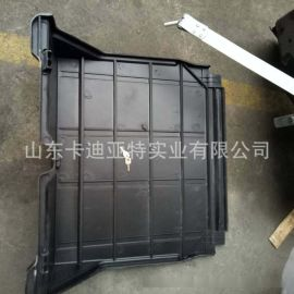 37WLFWGB1-03020 徐工汉风蓄电池罩 徐工汉风电瓶箱盖 厂家直销