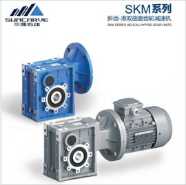 二级传动SKM38B准双曲面减速机高品质齿轮减速机
