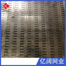 瓷砖洞洞板展示架瓷砖简易展示架 冲孔板展架