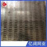 瓷磚洞洞板展示架瓷磚簡易展示架 衝孔板展架