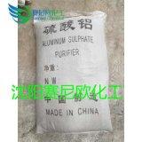 硫酸铝 污水处理硫酸铝 (不含铁)