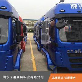 陕汽德龙新M3000太空蓝牵引车高配驾驶室 德龙新M3000驾驶篓子