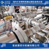 雙壁波紋管生產線原廠家定製