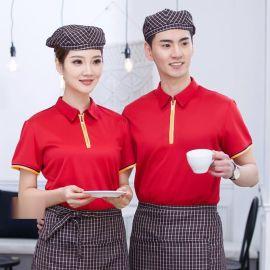 定做夏天T恤工作服短袖冷饮甜品奶茶店串串香麻辣烫服务员工装