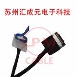 供應HTK LVC-C30SFYG TO HTK LVC-D22SFYG 極細同軸屏線 極細同軸線 極細同軸線V