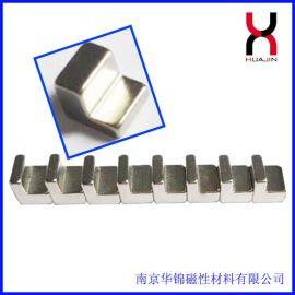 供应异形钕铁硼磁钢永磁铁