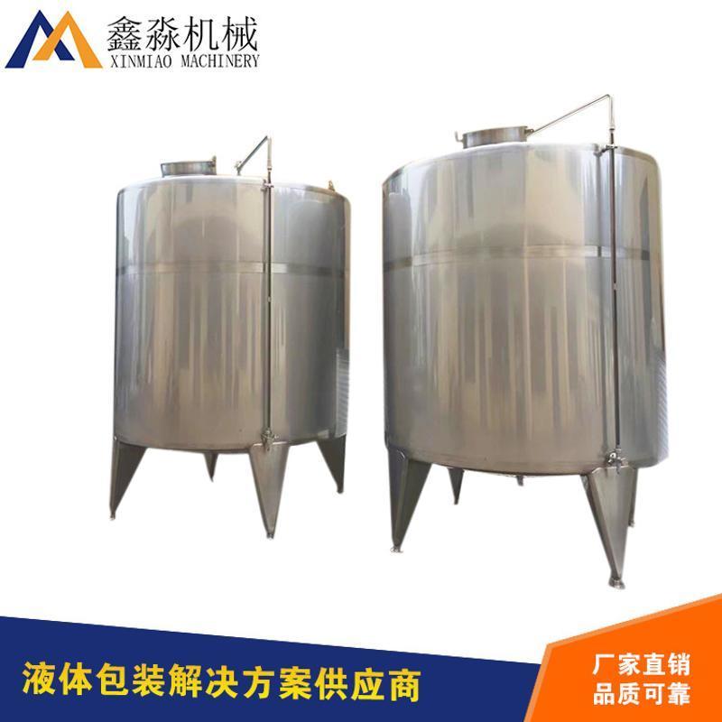 現貨供應無菌水箱 不鏽鋼水箱廠家  性價比高 歡迎選購
