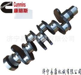 康明斯曲軸3096362 KTTA19-C700