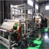 TPU聚氨酯挤出片材生产线 TPU片材