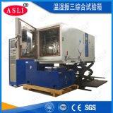 温湿度三综合振动试验台 三综合湿热振动试验箱厂家