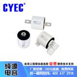支架 DCB DMJ-MT電容器CDA 50uF/600VDC