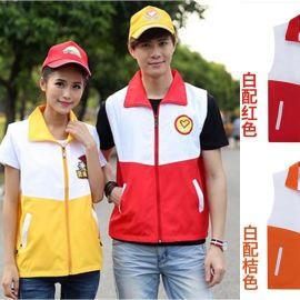 四季款志愿者马甲义工马甲定制无袖超市户外马甲上海厂家定做LOGO