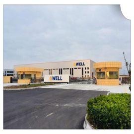 PC、PMMA光学片材生产线设备 PC光学片材生产