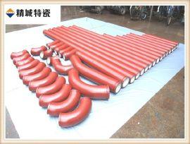 中联三一精城陶瓷泵管
