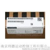 西门子 单电机 模块6SL3120-1TE21-8AA4 模块 西门子模块