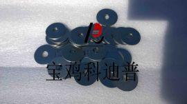 专业生产加工钼螺丝螺母垫片生产厂家