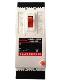 DZ15LD-40/390 上海人民 電動機缺相保護開關