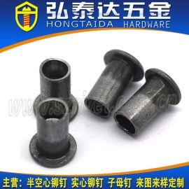 GB875扁平头铁铆钉 扁平头半空心铁铆钉 扁平头实心铁铆钉