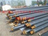 滄州聚乙烯聚氨酯保溫管廠家dn300