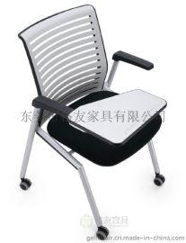 格友家具写字椅子批发多功能写字椅子