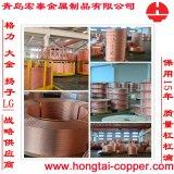 厂家直销 大盘R410A加氟管价格 青岛宏泰铜管优质供应