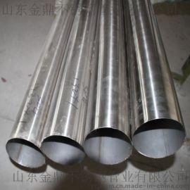 不鏽鋼冷凝管 不鏽鋼冷凝管廠家 不鏽鋼冷凝管生產廠家 量大質優 首選-【金鼎】