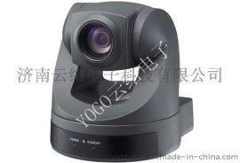 云络 YL-70PH 视频会议摄像机