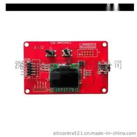 深圳硅传科技工业CC2540、CC2530低成本高性能芯片烧写器编码器