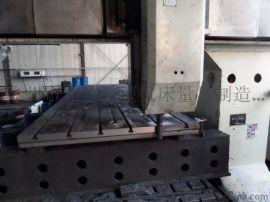 划线平板厂家  生产铸铁平板 三坐标平板 厂家批发
