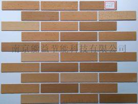 江苏锦埴 专业定制 柔性饰面砖