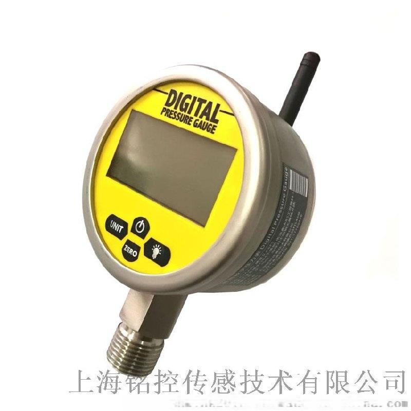 上海铭控电池供电GPRS无线数字压力表MD-S280G  数显消防新国标  无线数字压力表