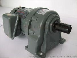 搭理GH22-200-25S爱德利齿轮减速电机