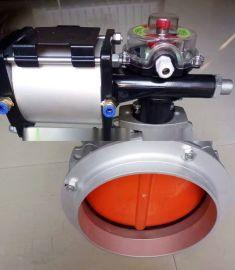 气动粉体蝶阀总成 配套电磁阀连接气管接头带气缸执行器和回信器