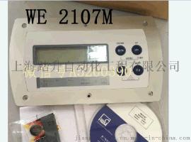 WE2107M WE2107  HBM称重仪表