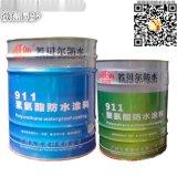 廣州若貝爾紅色911聚氨酯防水塗料廠家、價格、照片