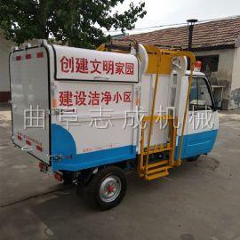 自动翻桶式垃圾清运车电动三轮环卫车自卸垃圾车