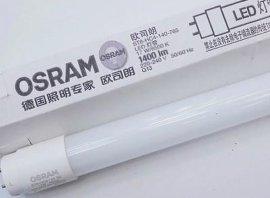 Osram 欧司朗经济型T8灯管ST8-HC2-070 9W日光玻璃管LED 20000h 700lm