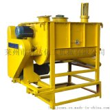 卧式双轴搅拌机干粉砂浆无重力混料机