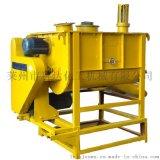 臥式雙軸攪拌機乾粉砂漿無重力混料機