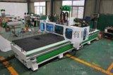 双工序加排钻包数控开料机CNC雕刻机加工中心