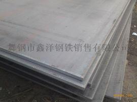 06Ni9DR钢板9Ni定轧9Ni性能试验