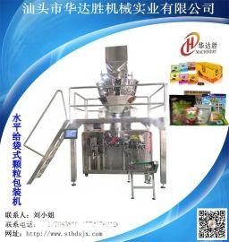 HDS-160X水平给袋式颗粒包装机 华达胜机械