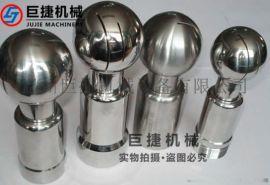 巨捷厂家直销不锈钢清洗球螺纹清洗球 卫生级清洗球