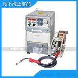松下气保焊机YD-350FR松下专用气保焊机