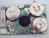 音乐IC,语音IC, 芯片,AC8040产品开发设计